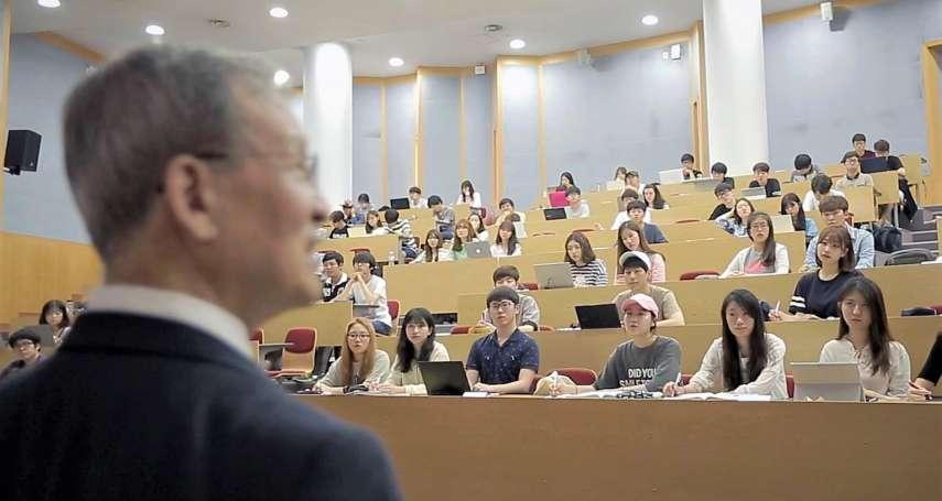 畢業後想進三星,先付出4年慘痛代價!揭最真實的「韓國大學生活」恐怖的絕不只學長姊制…
