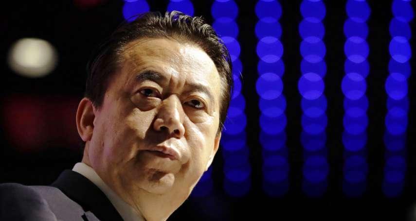 國際刑警組織前主席落馬》被控受賄6千萬贓款 孟宏偉判囚13年半,妻兒獲法國政治庇護