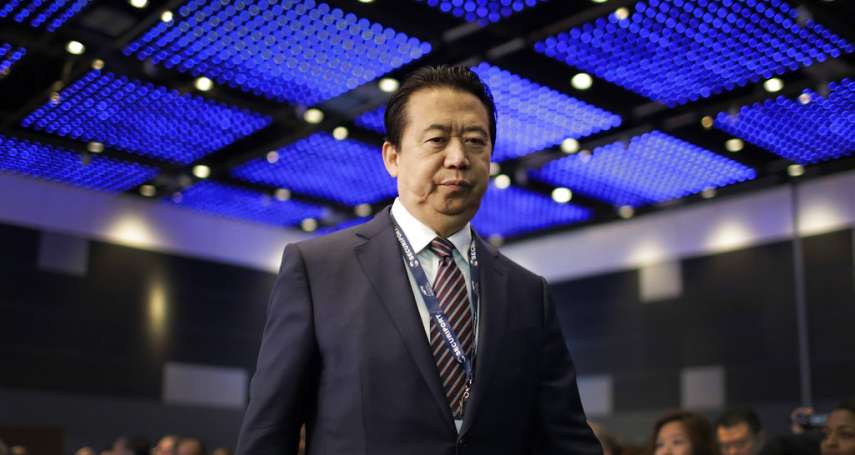自毀形象的反貪行動》國際刑警組織主席也能「被失蹤」 專家:不應再讓中國官員出任國際組織要職