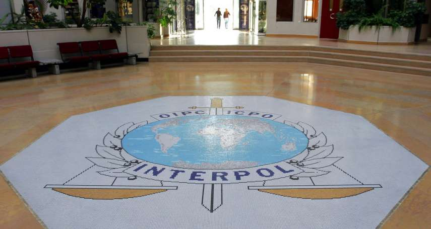 國際刑警組織拒邀台灣參與大會 外交部強烈不滿