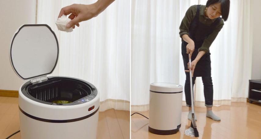 懶人救星?日本推出會「自動吸垃圾」的智慧垃圾桶,省時省力、打掃房間好輕鬆!