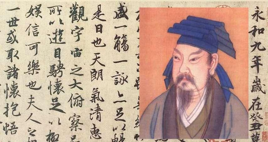 7歲學寫字、12歲出師帶起新潮流…王羲之書法究竟怎麼練成的?他的老師用這招教出千古書聖