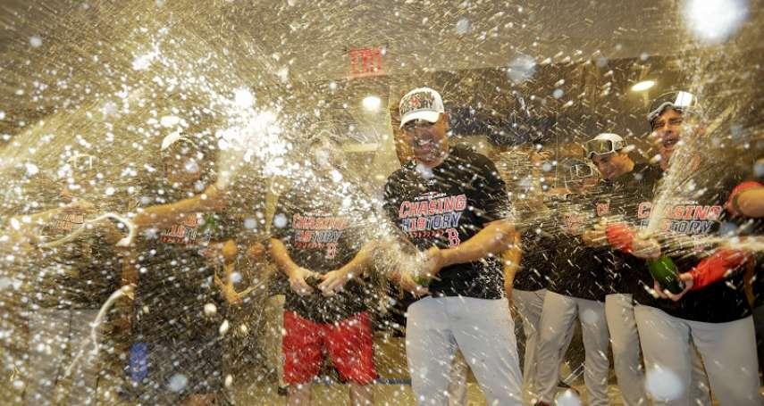 MLB季後賽》紅襪1分差力克洋基 單季2度在洋基球場噴香檳
