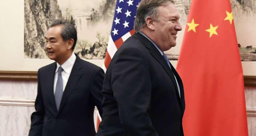 龐畢歐訪北京PK王毅:充滿「火藥味」的美國國務卿與中國外長會談
