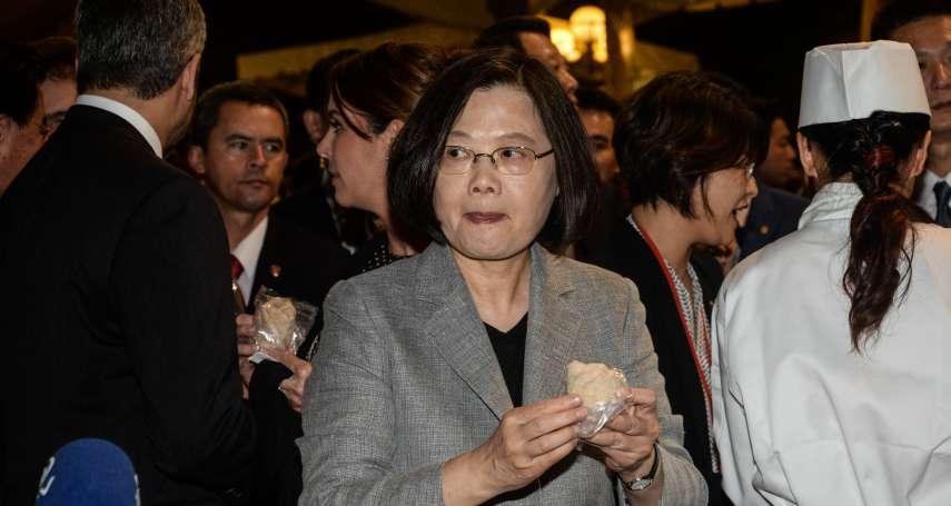 陳昭南專欄:「制憲」才是引領台灣「長治久安」的唯一道路!