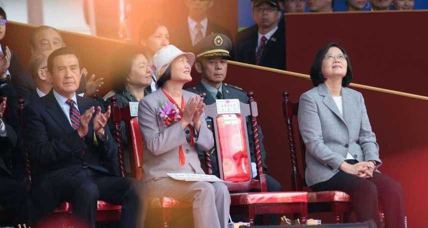 總統國慶演說》蔡英文:台灣民主也許吵吵鬧鬧,但我們一向因台灣而團結