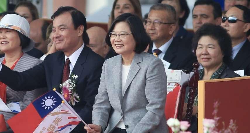 陳昭南專欄:總統「失信」於黃金春等全國水利會長?還是蘇嘉全「欺下瞞上」?