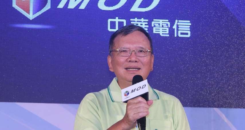 新新聞》驚動蔡總統!中華電信爆綠營內戰
