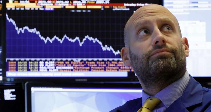 川普痛批Fed升息太快「根本瘋了」 彭博社:市場或許同意川普對聯準會的看法