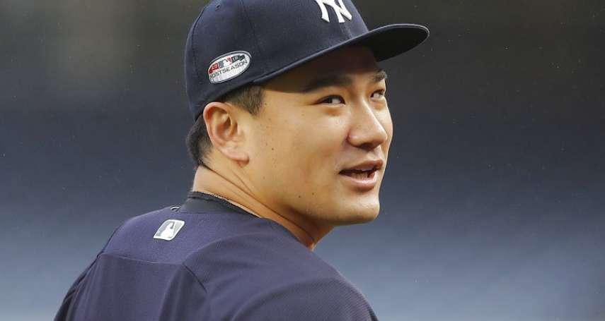 MLB》田中將大取代受傷的塞佛里諾 擔任洋基開幕戰先發投手