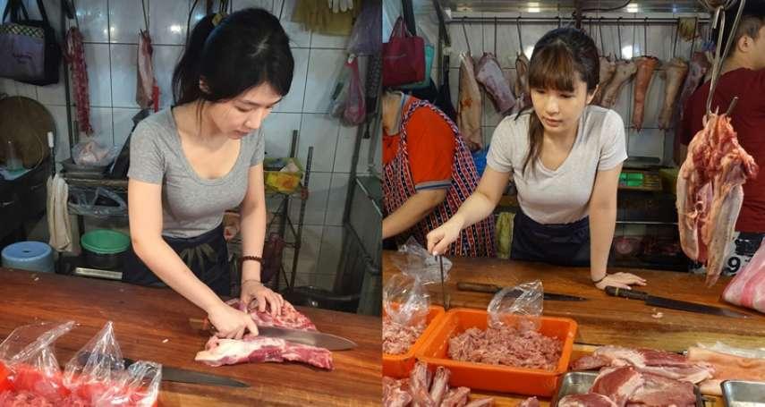 「這麼漂亮幹嘛來賣豬肉?」東門市場女神直播揭密一日豬肉攤,看見台灣傳統肉舖職人精神