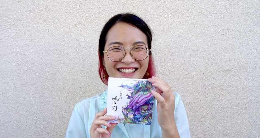 讀者投書》在「迪士尼學校」,她學會台灣老師不教的事...