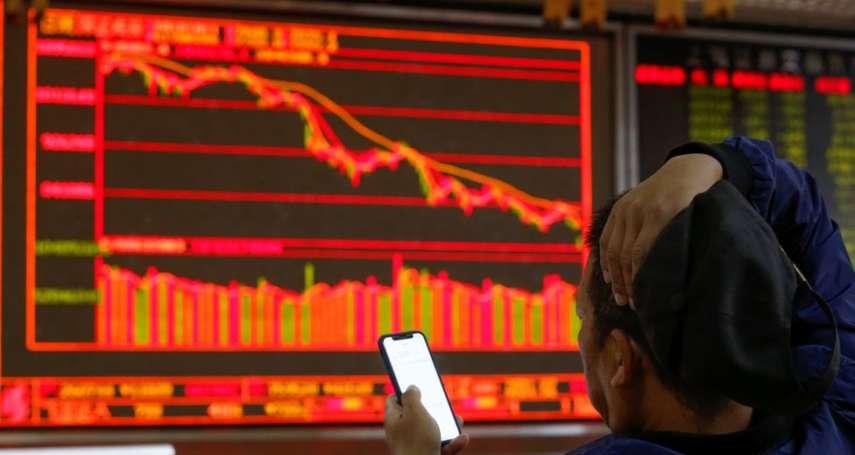 美國經濟明明不錯,股市為何無量下跌?美股崩盤為哪樁?