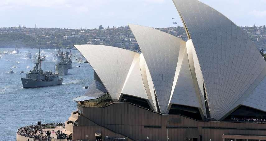 華爾街日報》就算經濟高度依賴中國,澳洲依舊不對北京輕易屈服:新冠疫情應對失措,削弱中國對貿易夥伴的影響力