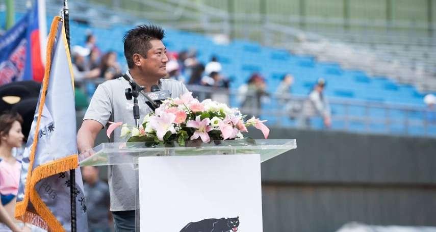 王永志觀點:球員唱國歌時亂動,辜理事長該罵教育制度!
