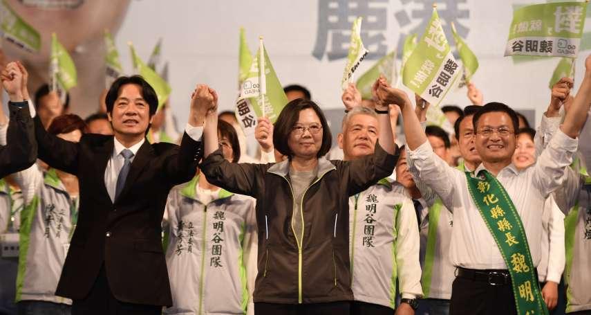 替魏明谷站台 蔡英文重批王惠美:當立委沒替彰化講話,還反對彰化的前瞻建設