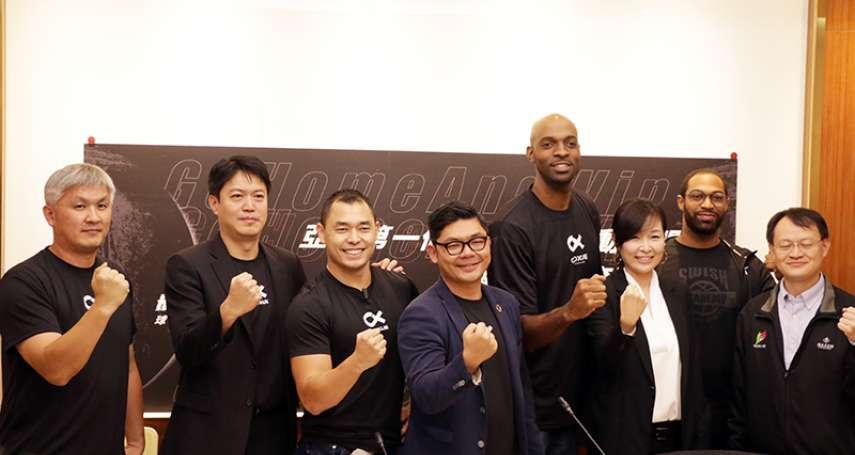 籃球》亞洲第一個校園區域運動聯盟「球學聯盟」於10月中開打