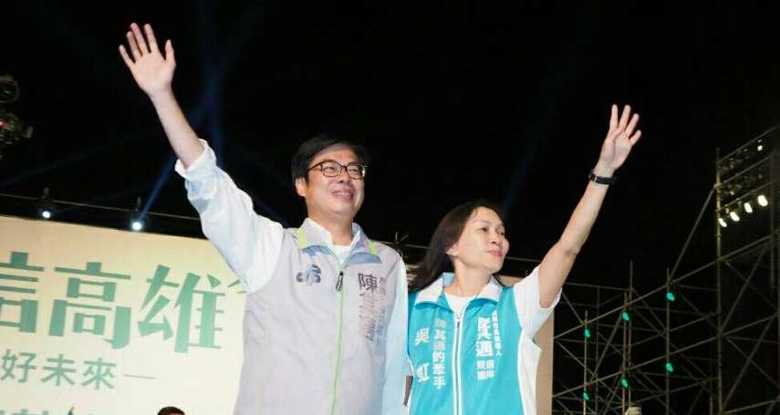 高雄市長選舉》不明外國人狂按讚加好友 陳其邁:不樂見惡意帳號攻擊