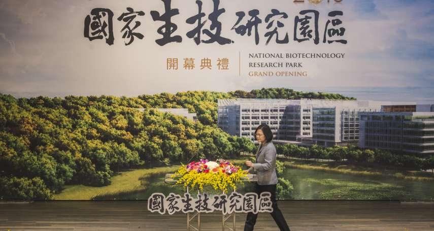 國家生技園區開幕 蔡英文:生醫產業重要一大步