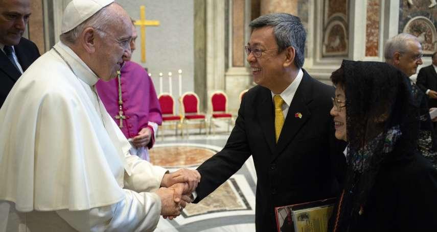 教宗方濟各確定不來台灣訪問 美聯社:梵蒂岡很少主動宣布「不出訪」