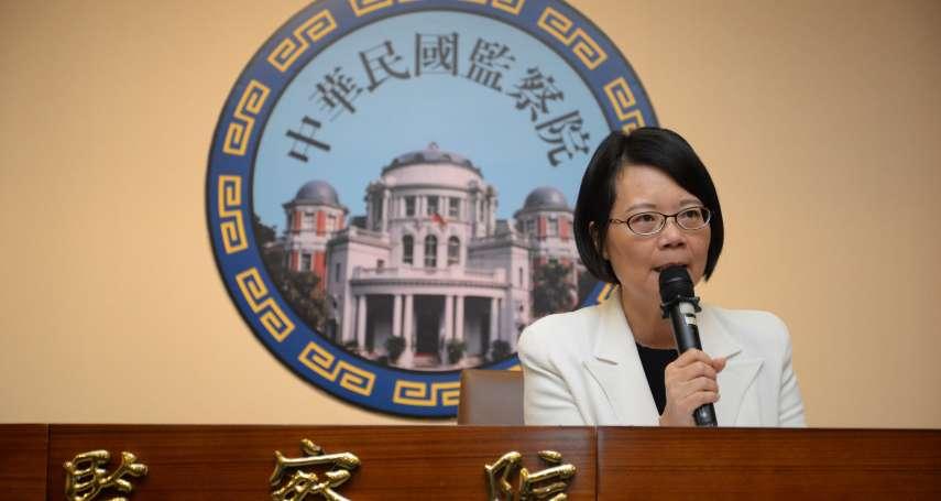 「還給蕭曉玲一個公道」監察委員:過程涉違法,盼北市府重啟調查