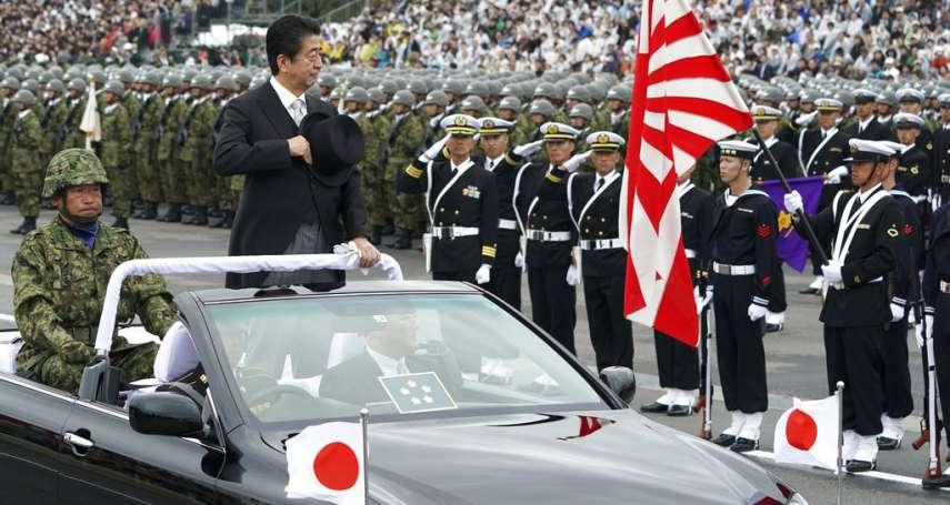 「讓自衛隊員帶著驕傲執行任務,是政治家的責任!」出席日本自衛隊觀閱式,安倍晉三重申修憲決心
