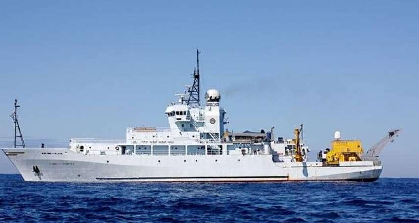和軍演無關?軍演前夕,美國海軍科研船停靠高雄港