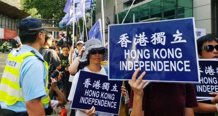 紅色凜冬將至!香港黃色經濟圈急撤「港獨」文宣 仍堅守立場不妥協