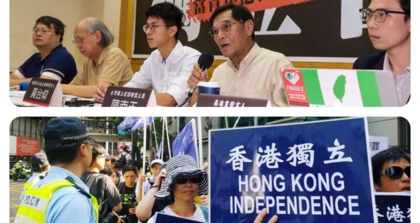 不可參選、不可組黨、難獲簽證──香港政府全面打壓「港獨」