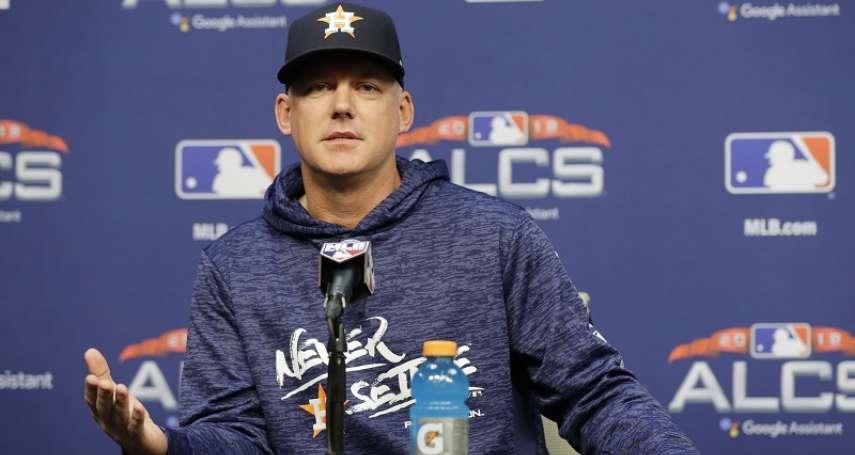 MLB季後賽》太空人疑似錄影竊取暗號 聯盟已介入調查