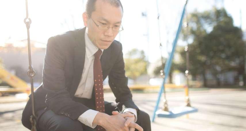 【林富元專欄】再風光的強者,也有慘摔的一天!他被拔離CEO寶座,才終於醒悟2大人生真意