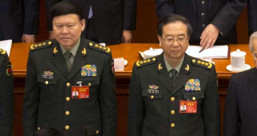 「對黨不忠誠不老實!」解放軍前參謀長房峰輝、前政治主任張陽上將軍銜被拔,開除黨籍、軍籍