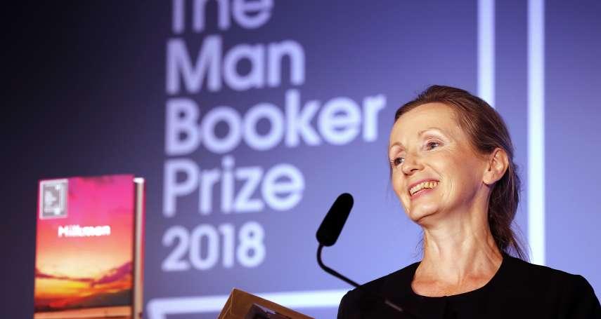 諾貝爾文學獎停頒沒關係,2018年曼布克獎得主揭曉!北愛爾蘭小說家安娜.伯恩斯戴上桂冠