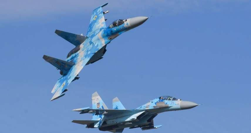 烏克蘭軍演發生墜機意外:跟著蘇愷27一同墜落的美軍飛官,生死成謎