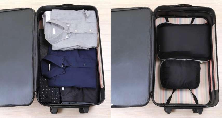 太實用啦!這「衣物壓縮神器」能把行李縮超小,以後伴手禮再多也不怕!根本小叮噹口袋