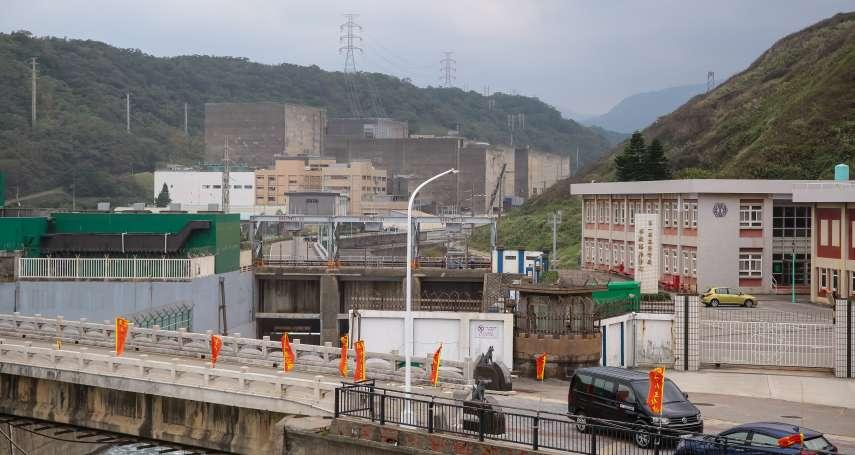 全台首座核電廠走入歷史!原能會發核一除役許可