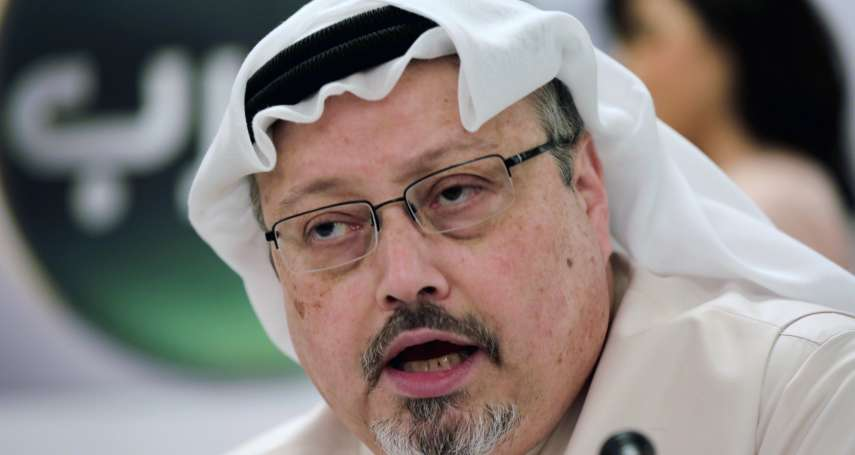 觀點投書:從沙國異議記者被虐殺談新聞自由的可貴