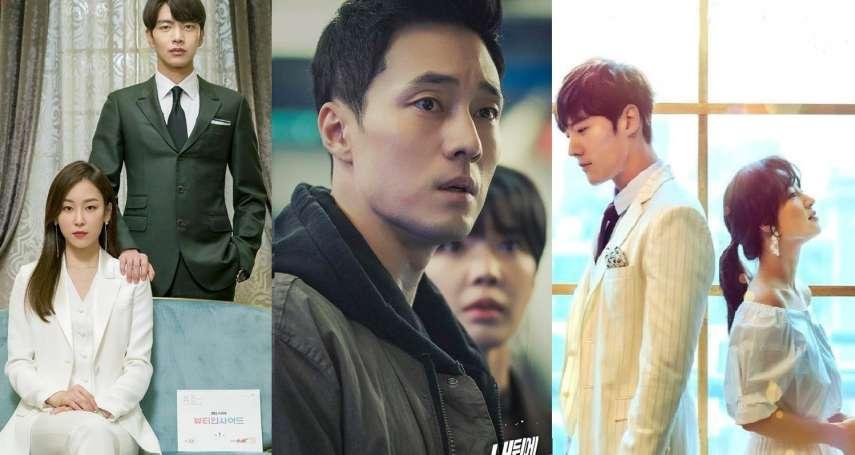 一覺醒來,男友失憶、自己竟成殺人犯!5部甜蜜又燒腦的「熱播韓劇」,男神蘇志燮也回歸啦