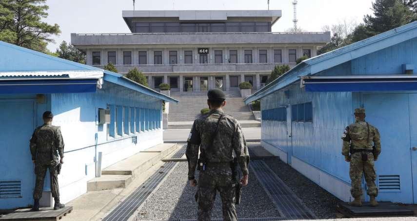 2北韓殺人嫌犯越界南下 南韓首次從板門店遣返北韓人