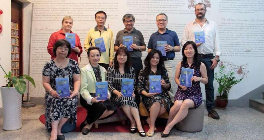 文藻外語大學出書 聚焦台灣英語教育國際化