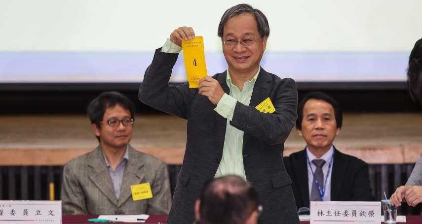 台北市長競選號次出爐!丁守中2號、姚文智3號、柯文哲4號 小野:盼給柯另一個4年