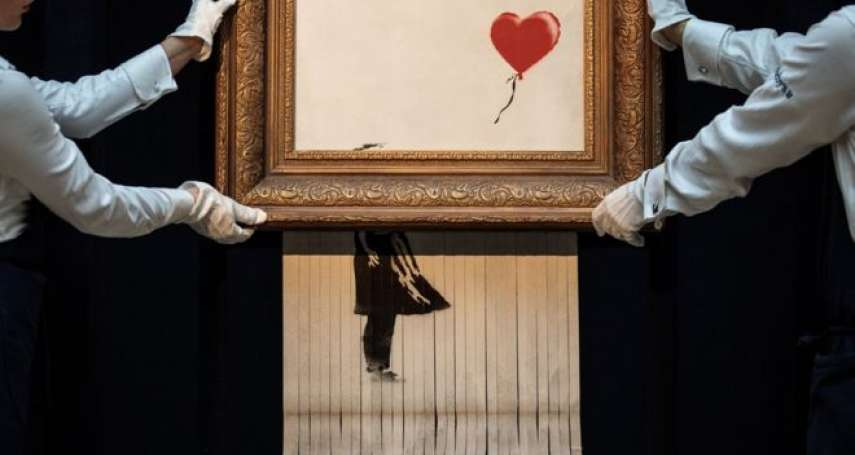 「我買到了一段藝術史!」氣球女孩買家確認將付清104萬英鎊,藝術家卻說:本來應該全部毀掉的