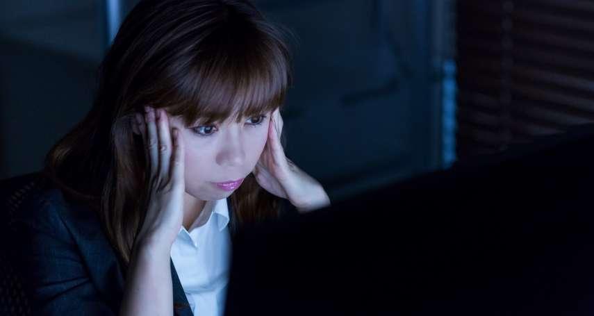 常待在冷氣房看電腦、追劇,不時感到眼睛乾澀、疲勞、甚至流淚…小心!你很可能有乾眼症