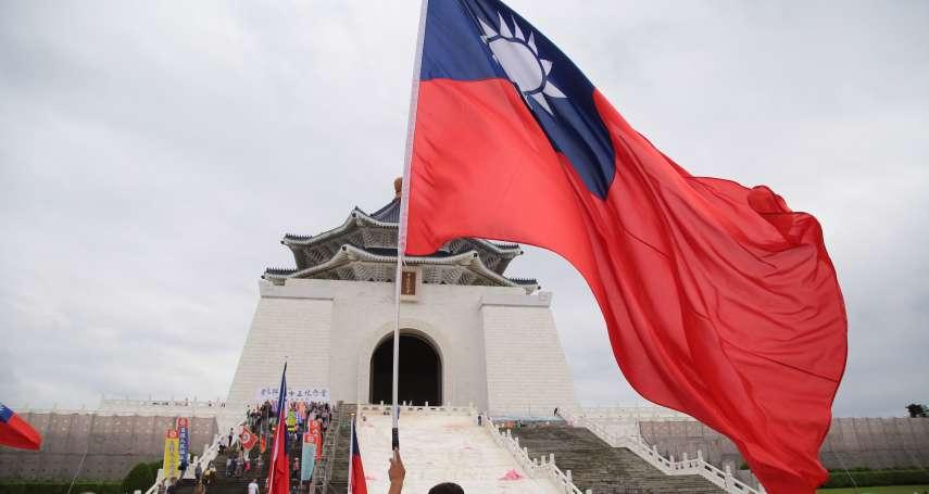 網友發起「美國應承認台灣是國家」請願 連署不到1周破10萬門檻!白宮將正式回應