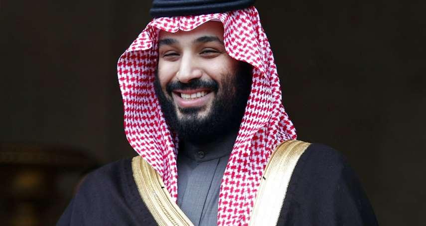 下令殺害記者再分屍,還有資格當國王?《路透》獨家:沙烏地阿拉伯王室 反王儲繼位勢力集結