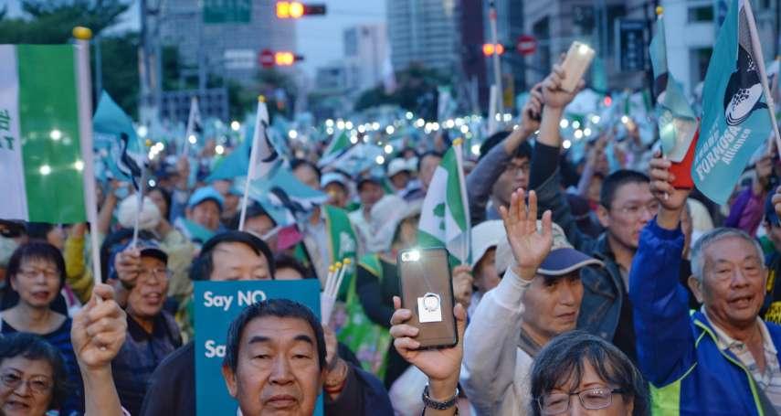 為喜樂島按讚 陳水扁:民進黨一旦變成「民退黨」,終將被民主海嘯所吞噬