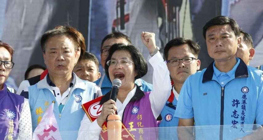新新聞》陳其邁落選後,競選支票蔡政府會兌現給韓國瑜嗎?
