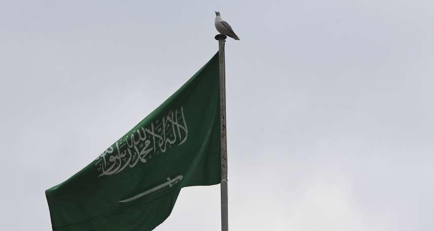沙烏地阿拉伯10歲男孩上街抗議,13歲遭政府逮捕,如今面臨釘十字架、肢解等暴虐極刑!