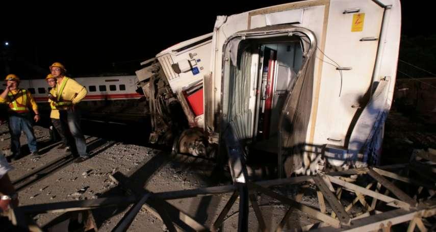 普悠瑪翻車傷亡慘重  蔡總統晚間與賴揆通話:全力搶救、儘速釐清原因