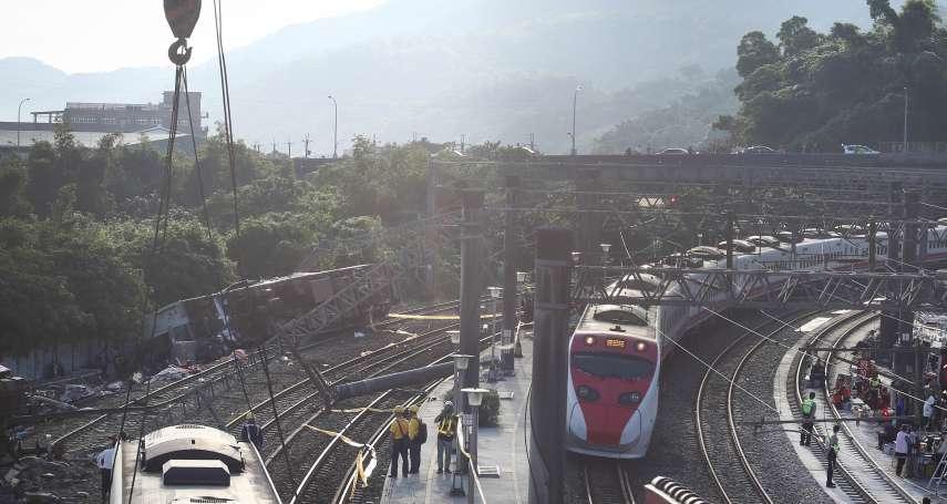 普悠瑪事故將滿周年 台鐵公開總體檢報告:強制換車、立即停駛共81件